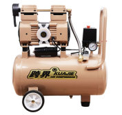 1400W 24L high speed air compressor