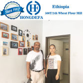 500T wheat mill in Ethiopia