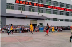 Newbakers Workers Play Basketball Game