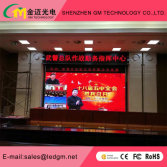 Indoor Fixed LED Display Screen P2.5-SMD2121