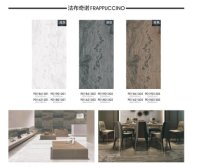 60x120cm full body tiles