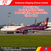 Reliable Air Freight agent from China to West Europe Logistics services