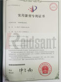 Certificate of patent1