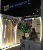 Thailand LED EXPO 2014