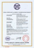 China Certificate for Energy Conservation Product- Electromanetic Stove