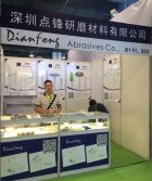 2016-SINO-BEIJING-DENTAL-EXHIBITION