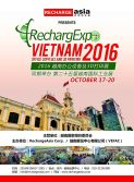 RechargExp Vietnam 2016 on Oct. 17th -20th