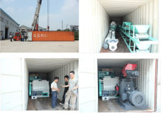 2013.08 1T/H Wood Pellet Line Send To Lebanon