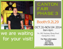 2014 CANTON FAIR PHASE 3