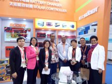 SNEC 11th (2017) International Photovoltaic Power Generation Conference&Exhibition