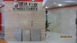 Xiamen Stone Fair on 2013