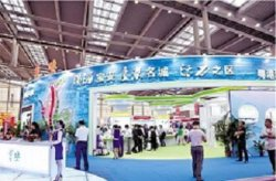 2017 Bao an Expo will Approach soon, Biteman Modular-units Dryer First Appear Here