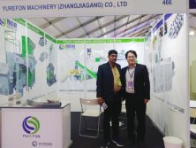 2019 Bangladesh International Plastics, Packaging and Printing Industrial Fair