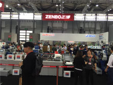 2016 year Shanghai Print fair Zenbo Booth
