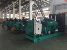 4 pcs of 1000kva Cummins Generators for philippines