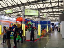 2017 Playworld Middle East