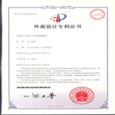 Product Patent Certificate KG-660V