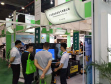 Electric Power and Smart Grid Expo Asia