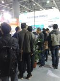 2015 China Mintech successful exhibition