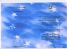 European Union Patent