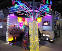 Dubai Light Fair
