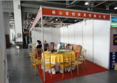 The 5th HuNan ChangSha International Hospitality Equipment & Supplies Fair