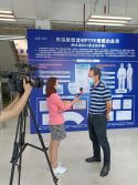 TV interview about Sunsima nano mask