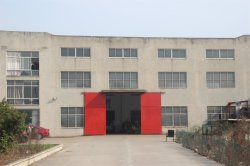 Yixing Hai Cheng Machinery Manufacturing Co., Ltd.