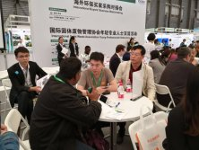 Qundeng company has participated in IE expo in Shanghai