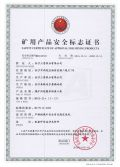 Mine&Coal industry security production certificates