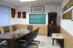 meeting room-1