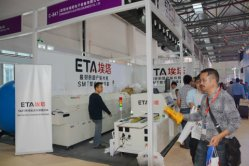 ETA zhongshan guzhen led show(for LED CHIP MOUNTER,LED MACHINE)