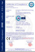CE CERTIFICATE FOR POWER CAPACITOR