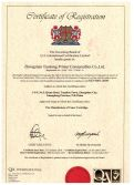 Babson toner verfied by ISO9001 Quality asured