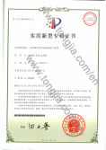 patents certificate