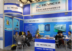 2012 India Surface Treatment Exhibition