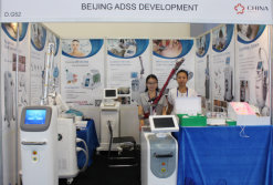 FIME INTERNATIONAL MEDICAL EXPO 2016.8.2-4