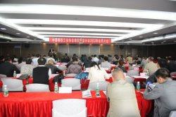 Rubber technical conference
