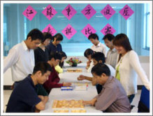 a game of Chinese chess was held in Dongfang