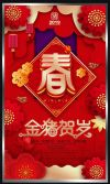 China Spring Festival holiday information