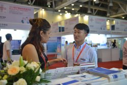 Medical Fair China Exhibition