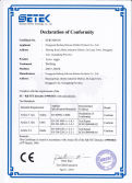 Products certificates1