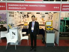 South Africa Power-Gen Exhibition