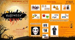Halloween party hats, toys, tote bags and other decorative products