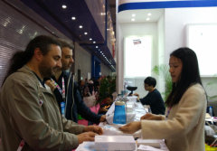 2016 GZ Dental Exhibition