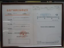 Product performance standards certificate