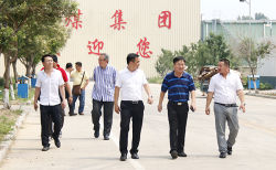 Warmly Welcome Singapore Merchants Visited Shandong China Coal Group for Purchasing Equipments