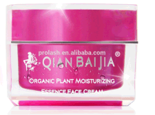 Qianbaijia Organic Plant Moisturizing Essence Face Cream Cosmetic