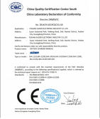 MA Series Battery Charger CE Certification