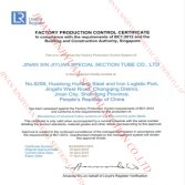 FACTORY CONTROL PRODUCTION CERTIFICATE
